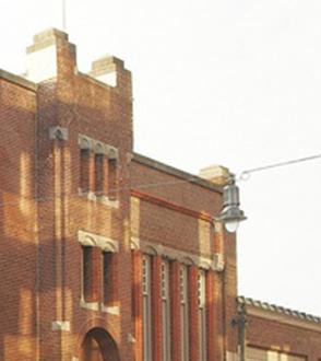 Kulturzentrum De Hallen Amsterdam